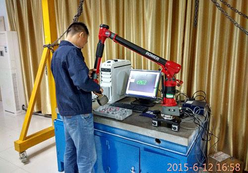关节臂式三维激光扫描检测Romer+V5