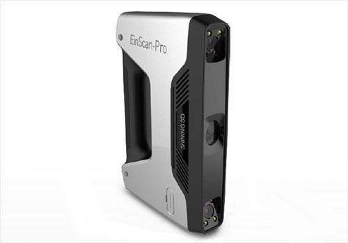 P系列双模手持式三维激光扫描仪