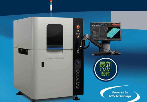 SQ3000™ 3D CMM